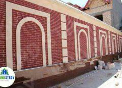 Фасад под травертин в Ташкенте Узбекистане